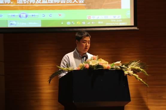 中国建装网2016手机深圳区设计师、v手机师、安卓尺寸ui界面设计首届图片