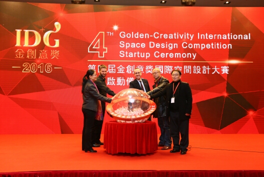 2015中国室内设计大专课程v大专专业在京a大专室内设计行业盛典年度图片